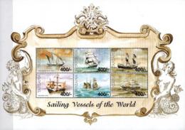 MVS-BK1-701 MINT ¤ TANZANIA 1999 6w In Serie ¤ VOILIERS - ZEILSCHEPEN - BOATS AND SHIPS AROUND THE WORLD - Maritiem