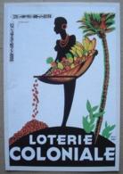 Carte Reproduction D'une Affiche De Josinet Pour La Loterie Coloniale. - Illustrateurs & Photographes