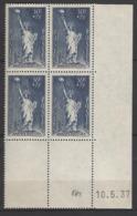CD 352 FRANCE 1937 COIN DATE 352 : 10 / 5 / 37 AU PROFIT DES REFUGIES POLITIQUE TYPE DE 1936 - Dated Corners