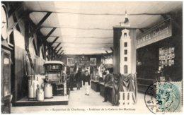 50 Exposition De CHERBOURG - Intérieur De La Galerie Des Machines - Cherbourg
