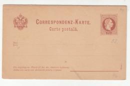 Austria Romania Postal Stationery Postcard With Answer Carta Postala Unused B190920 - Interi Postali