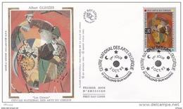 L4R333 FRANCE 1993 FDC Arts Du Cirque 2,80f Chalons Sur Marne 02 10 1993/envel.  Illus. - FDC
