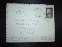 LETTRE Par AVION Pour La FRANCE TP LEON MBA 25F OBL.24-10 62 LIBREVILLE GABON - Gabon (1960-...)