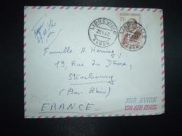 LETTRE Par AVION Pour La FRANCE TP LEON MBA 25F OBL.25 X 62 LIBREVILLE GABON - Gabon (1960-...)