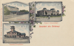 Old Postcard Calarasi - Romania