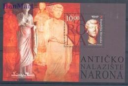 Croatia 2005 Mi Bl 25 MNH ( ZE2 CRTbl25 ) - Croatie