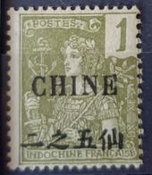 CHINE 1904/05 - MLH - YT 63 - 1c - Chine (1894-1922)