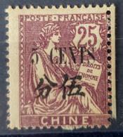 CHINE 1922 - MLH - YT 95 - 25c - China (1894-1922)