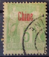 CHINE - Canceled - YT 2 - 5c - Chine (1894-1922)
