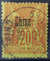 CHINE - Canceled - YT 7 - 20c - Cina (1894-1922)