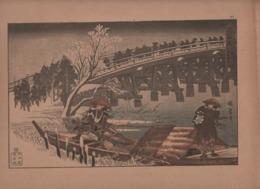 Art Asiatique/Le Japon Artistique /Siegfried BING/ 2 Gravures/ Charles GILLOT/Marpon & Flammarion/Paris/1888-1891  JAP49 - Estampes & Gravures