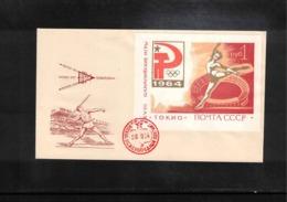Russia SSSR 1964 Olympic Games Tokyo Block FDC - Verano 1964: Tokio