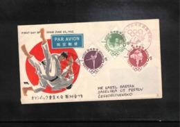 Japan 1962 Olympic Games Tokyo  FDC - Ete 1964: Tokyo