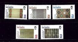 Brunei 378-82 MNH 1988 Complete Set - Brunei (1984-...)