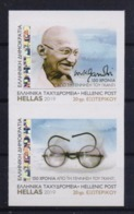 GREECE STAMPS 2019/150 YEARS SINCE THE BIRTH OF GANDHI-MNH-SELF ADHESIVE STAMPS(vertically Pair)-7/9/19 - Mahatma Gandhi