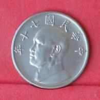 CHINA REPUBLIC 5 YUAN  -    KM# 552 - (Nº30978) - Taiwán