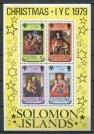 Solomon 1979 / Christmas MNH Nöel Navidad Weihnachten / Cu8818  36-50 - Navidad