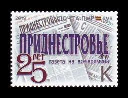 Moldova (Transnistria) 2019 No. 897 Pridnestrovie Newspaper MNH ** - Moldova