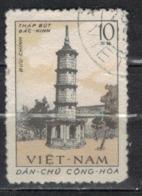 VIETNAM   NORD              N°     YVERT  239     OBLITERE              ( Ob  4/H ) - Vietnam