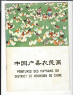 PEINTURES  Des Paysans  District  Houhsien  Chine  - Li Fen Lang - Broché 22 P. Vers 1975 ( Art Révolution Culturelle ) - Livres, BD, Revues
