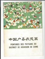 PEINTURES  Des Paysans  District  Houhsien  Chine  - Li Fen Lang - Broché 22 P. Vers 1975 ( Art Révolution Culturelle ) - Culture