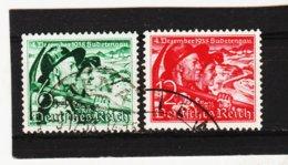 RAD223 DEUTSCHES REICH 1938  MICHL 684/85 Gestempelt Siehe ABBILDUNG - Germany
