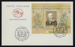 """2003 ITALIA REPUBBLICA """"ANTONIO MEUCCI / INVENZIONE DEL TELEFONO"""" FDC CAVALLINO  (ANN. ROMA) - 6. 1946-.. República"""