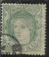 SPAIN ESPAÑA SPAGNA 1870 DUKE DE LA TORRE REGENCY 400m USED USATO OBLITERE' - 1870-72 Reggenza