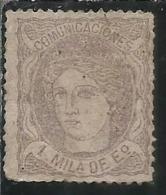 SPAIN ESPAÑA SPAGNA 1870 DUKE DE LA TORRE REGENCY 1m USED USATO OBLITERE' - 1870-72 Reggenza