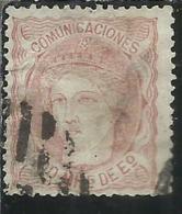 SPAIN ESPAÑA SPAGNA 1870 DUKE DE LA TORRE REGENCY 100m USED USATO OBLITERE' - 1870-72 Reggenza