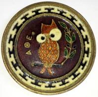 Ancienne Et Petite Assiette En Bronze émaillé - Hibou Grec / 9cm - Bronces