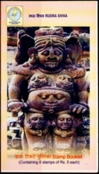 RELIGION-HINDUISM-RUDRA SHIVA SCULPTURE-BILASPUR- STAMPS BOOKLET--CHHATISGARH CIRCLE-SCARCE-MNH-BL-37 - Hinduism
