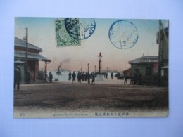 AMERICA HATOBA (PIER) KOBE TIMBRE CHINESE IMPERIAL POST 2 ONE CENTS 19 10 11 - Chine