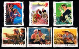 CHINE - N°2048/2053** - JEUNESSE RURALE - SERIE COMPLETE. - 1949 - ... Repubblica Popolare