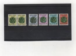 NOUVELLE  CALEDONIE     Taxe  1973  Y.T. N° 14  à  20  Incomplet  Oblitéré - Portomarken