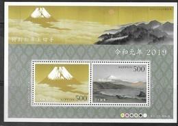 JAPAN, 2019, MNH, MOUNT FUJI, SPECIAL S/SHEET - Geology