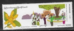 MYANMAR, 2019, MNH, FESTIVALS, TREES, BODHI TREE WATER POURING FESTIVAL,1v - Other
