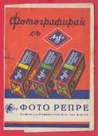 248555 / Advertising - Ancienne Pochette De Photographie AGFA ISOCHROM , SOFIA REPRE ,  Bulgaria Bulgarie - Supplies And Equipment