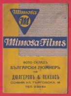 248561 / Advertising - Ancienne Pochette De Photographie MIMOSA EXTREMA FILM , DULGEROV & PENHAS SOFIA BULGARIA - Supplies And Equipment