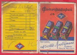 248567 / Advertising - Ancienne Pochette De Photographie AGFA LUPEX BROVIRA  , ISOCHROM FILM , SOFIA Bulgaria Bulgarie - Supplies And Equipment