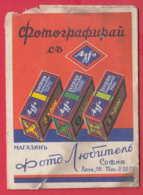 248568 / Advertising - Ancienne Pochette De Photographie AGFA LUPEX BROVIRA  , ISOCHROM FILM , SOFIA Bulgaria Bulgarie - Supplies And Equipment