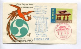 SHUREI-MON, TO COMMEMORATE THE RESTORATION - RYUKYUS ISLANDS, YEAR 1958, ENVELOPE FDC FIRST DAY OF ISSUE -LILHU - Ryukyu Islands