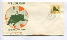 NEW YEAR STAMP - YEAR OF THE BOAR. SHISHIMAI OR LION DANCE - RYUKYUS ISLANDS, YEAR 1958, FIRST DAY OF ISSUE FDC -LILHU - Ryukyu Islands