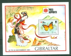 Gibraltar: 1991   Phila Nippon 91 International Stamp Exhibition   M/S    MNH - Gibraltar