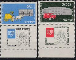 Israël 80/81 ** Avec Tab - Neufs (avec Tabs)