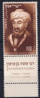 Israël 66 ** Avec Tab - Israel