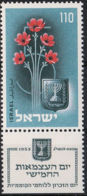 Israël 65 ** Avec Tab - Israel