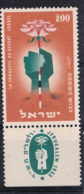 Israël 71 ** Avec Tab - Neufs (avec Tabs)