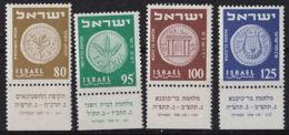 Israël 72/75 ** Avec Tab - Israel