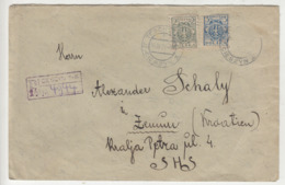 Poland Registered Letter Cover Travelled Registered 1921 Teschen Cieszyn To Zemun Croatia SHS - STAMP MISSING B190920 - 1919-1939 República